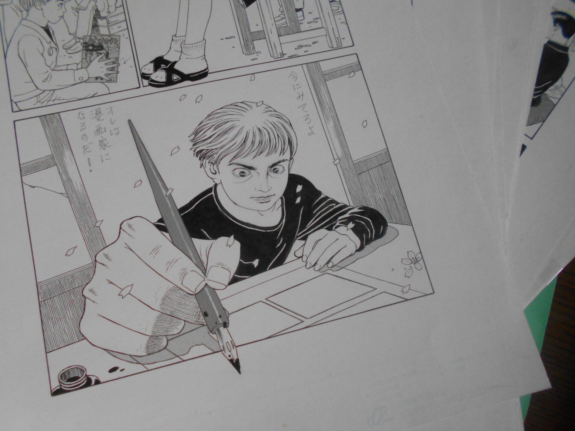 Suehiro Maruo va lansa o Manga nouă