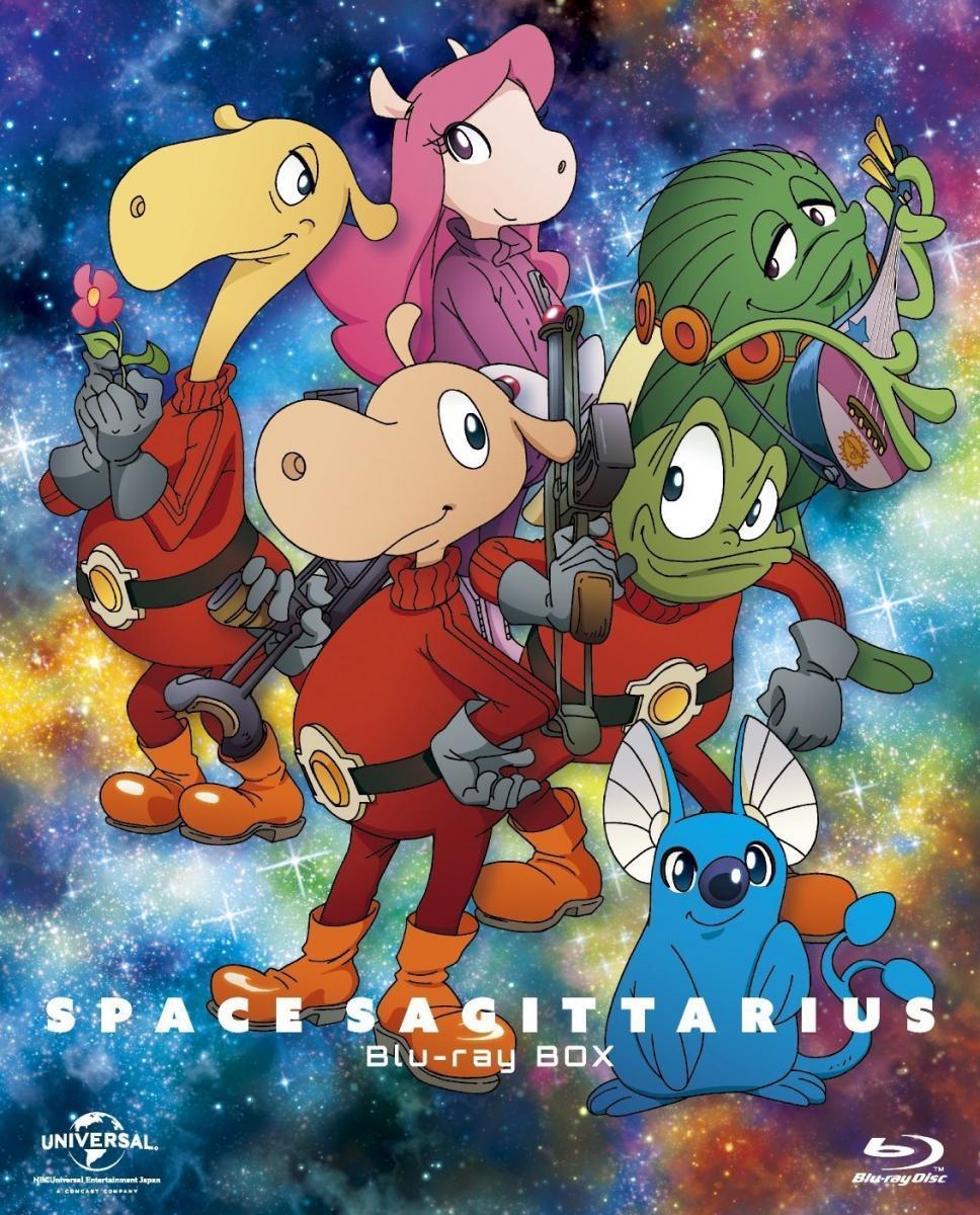 Aventurierii Spațiului